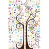 Motiv Drevo in metulji